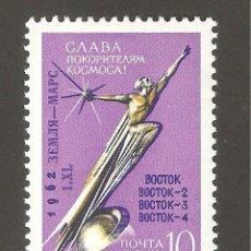 Sellos: URSS,1960,CAT.YT.2329/2330.NUEVOS,GOMA ORIGINAL, PUEDE PRESENTAR ALGUN LIGERO DEFECTO. . Lote 186429782