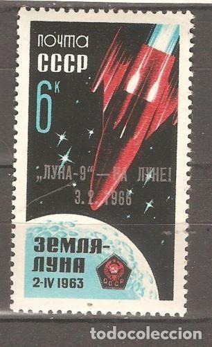 URSS,1962,CAT.YT.2651.NUEVOS,GOMA ORIGINAL, PUEDE PRESENTAR ALGUN LIGERO DEFECTO. (Sellos - Extranjero - Europa - Rusia)