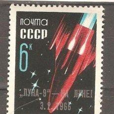 Sellos: URSS,1962,CAT.YT.2651.NUEVOS,GOMA ORIGINAL, PUEDE PRESENTAR ALGUN LIGERO DEFECTO.. Lote 186430078