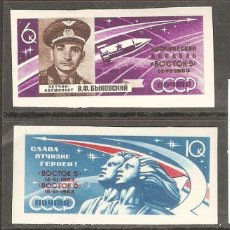 Sellos: URSS,1963, CAT.MI.2769 A 2770, NUEVOS, GOMA ORIGINAL, SIN FIJASELLOS.. Lote 186430432