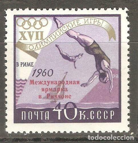 URSS,1960, CAT.YT.2321, NUEVOS, GOMA ORIGINAL, SIN FIJASELLOS. (Sellos - Extranjero - Europa - Rusia)