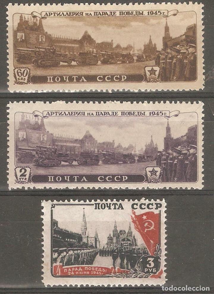 URSS,1946, CAT.YT.1040 A 1042, NUEVOS, GOMA ORIGINAL, SIN FIJASELLOS. (Sellos - Extranjero - Europa - Rusia)