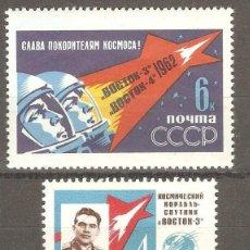 Sellos: URSS,1962, NUEVOS, GOMA ORIGINAL, SIN FIJASELLOS.. Lote 186430883