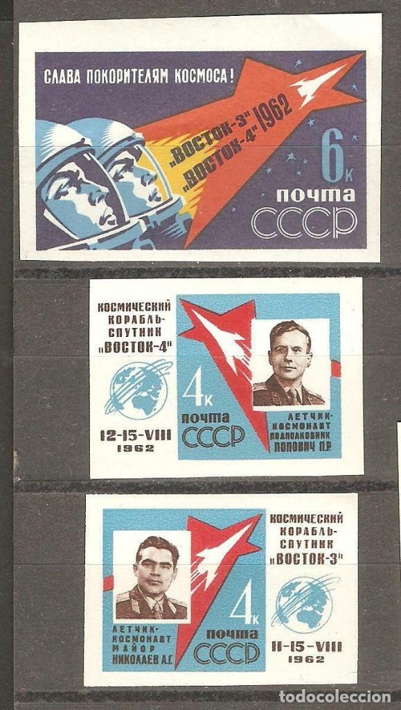 URSS,1962, NUEVOS, GOMA ORIGINAL, SIN FIJASELLOS. (Sellos - Extranjero - Europa - Rusia)
