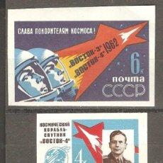 Sellos: URSS,1962, NUEVOS, GOMA ORIGINAL, SIN FIJASELLOS.. Lote 186431036
