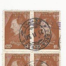 Sellos: RUSIA 1937 YVERT 604 EN BLOQUE DE 4 USADO. Lote 186759452