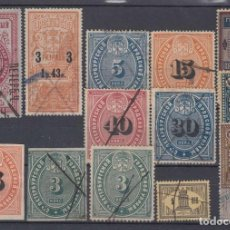 Sellos: F-EX9451 RUSSIA RUSIA REVENUE STAMPS LOT MOSCOW, SAN PETERSBURG.. Lote 187244620