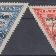 Sellos: F-EX9452 RUSSIA RUSIA LATVIJA AFRIKA AIR STAMPS LOT. MNH.. Lote 187244627