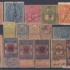 Sellos: F-EX9447 RUSSIA RUSIA REVENUE STAMPS LOT MOSCOW, SAN PETERSBURG.. Lote 187244645