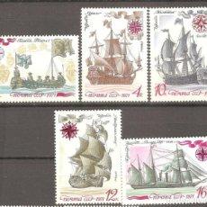 Sellos: U.R.S.S. 1971, NUEVOS, GOMA ORIGINAL, SIN FIJASELLOS.CAT.YT. 3796/3800.. Lote 187308516