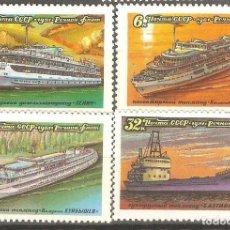 Sellos: U.R.S.S. 1981, NUEVOS, GOMA ORIGINAL, SIN FIJASELLOS.CAT.YT. 4823/4826.. Lote 187308647