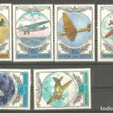 Sellos: U.R.S.S.1978, 6 VAL.NUEVOS,GOMA ORIGINAL,SIN FIJASELLOS. YT SU PA132 A 137. Lote 187309090
