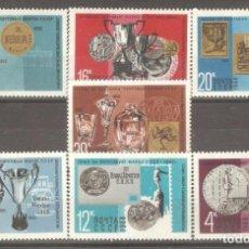 Sellos: RUSIA,1968,CAT.YT.3432 A 3438. NUEVOS,GOMA ORIGINAL,SIN FIJASELLOS.. Lote 188438106