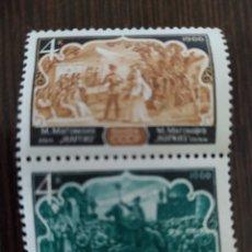 Sellos: SERIE SELLOS NUEVOS URSS RUSIA AÑO 1966 YVERT N 3154/5 OBRAS DE TEATRO. Lote 191334866
