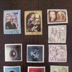 Sellos: LOTE DE 10 SELLOS NUEVOS Y USADOS URSS RUSIA AÑO 1971. Lote 191335315