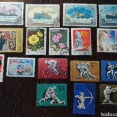 Sellos: LOTE 17 SELLOS NUEVOS Y USADOS URSS RUSIA AÑO 1977. Lote 191523411