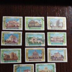 Sellos: LOTE 11 SELLOS NUEVOS Y USADOS URSS RUSIA EDIFICIO AÑOS 50. Lote 191609247