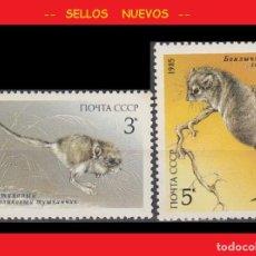 Sellos: LOTE SELLOS NUEVOS - RUSIA - MAMIFEROS / FAUNA - AHORRA GASTOS COMPRA MAS SELLOS. Lote 191651153