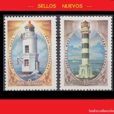 Sellos: LOTE SELLOS NUEVOS - RUSIA - FAROS - AHORRA GASTOS COMPRA MAS SELLOS. Lote 191652013