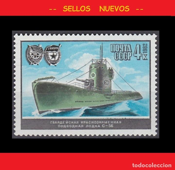 LOTE SELLOS NUEVOS - RUSIA 1982 - SUBMARINO - NAVAL - AHORRA GASTOS COMPRA MAS SELLOS (Sellos - Extranjero - Europa - Rusia)