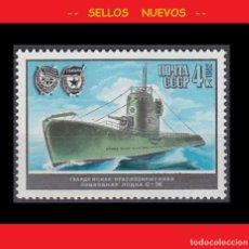 Sellos: LOTE SELLOS NUEVOS - RUSIA 1982 - SUBMARINO - NAVAL - AHORRA GASTOS COMPRA MAS SELLOS. Lote 191654032