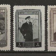 Sellos: TV_001.B1 / RUSIA 1870-45, Nº 992 Y 994/5 MH*, MUY BONITOS SELLOS. Lote 191702546