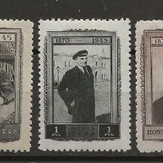 Sellos: TV_001.B2/ RUSIA 1870-45, Nº 992 Y 994/5 MH*, MUY BONITOS SELLOS. Lote 191702710