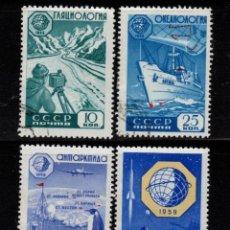 Sellos: RUSIA 2214/17 - AÑO 1959 - AÑO GEOFISICO INTERNACIONAL. Lote 191908240