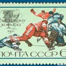 Sellos: UNIÓN SOVIÉTICA URSS RUSIA 1971 25 ANIVERSARIO DEL EQUIPO SOVIÉTICO HOCKEY SOBRE HIELO MICHEL 3961. Lote 192449406