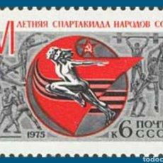 Sellos: UNIÓN SOVIÉTICA URSS RUSIA 1975 VI ESPARTAQUIADA DE VERANO MICHEL 4338. Lote 192480992