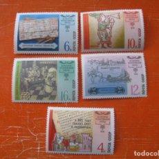 Sellos: +RUSIA 1978, HISTORIA DE CORREOS, YVERT 4554/58. Lote 194220015