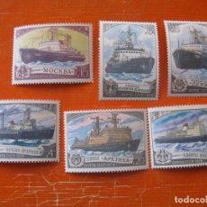 Sellos: +RUSIA 1978, BARCOS ROMPE-HIELOS, YVERT 4559/64. Lote 194220196