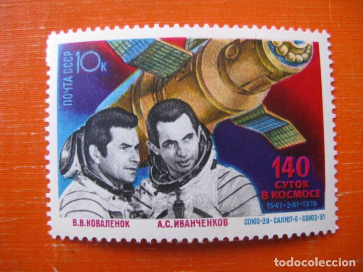 +RUSIA 1978, EXPEDICION ESPACIAL DE 140 DIAS,KOVALENKO E IVANTCHENKOV, YVERT 4566 (Sellos - Extranjero - Europa - Rusia)