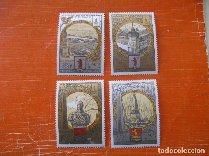 +RUSIA 1978, TURISMO, YVERT 4567/70 (Sellos - Extranjero - Europa - Rusia)