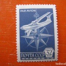 Sellos: +RUSIA 1978, YVERT 130 AEREO. Lote 194220972