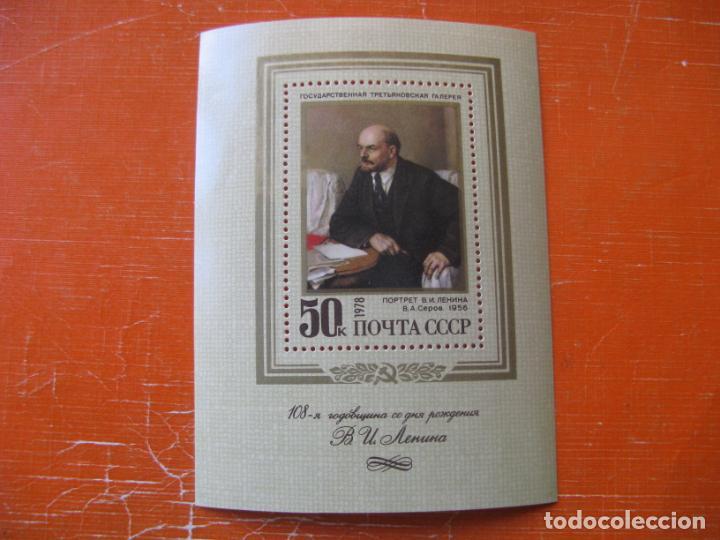 +RUSIA 1978, 108 ANIV.NACIMIENTO DE V.I. LENIN, HOJITA BLOQUE YVERT 127 (Sellos - Extranjero - Europa - Rusia)