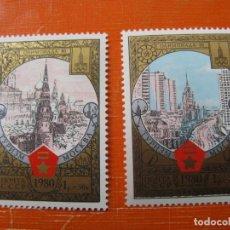 Sellos: +RUSIA 1980, TURISMO, YVERT 4670/71. Lote 194291202