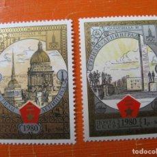 Sellos: +RUSIA 1980, TURISMO, YVERT 4681/82. Lote 194291833