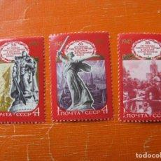 Sellos: +RUSIA 1980, 35 ANIV. DE LA VICTORIA, YVERT 4684/86. Lote 194292097