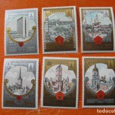 Sellos: +RUSIA 1980, TURISMO, YVERT 4688/93. Lote 194292326