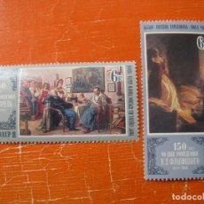 Sellos: +RUSIA 1980, 150 ANIV. DE LOS PINTORES FLAVITSKY Y NEVREV, YVERT 4736/37. Lote 194327230