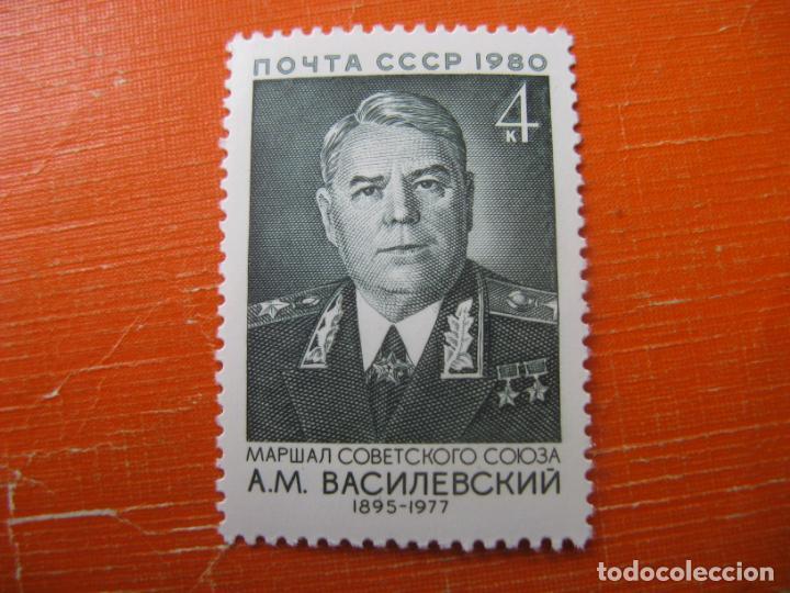 +RUSIA 1980,HOMENAJE AL MARISCAL VASSILEVSKI, YVERT 4738 (Sellos - Extranjero - Europa - Rusia)