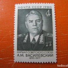 Sellos: +RUSIA 1980,HOMENAJE AL MARISCAL VASSILEVSKI, YVERT 4738. Lote 194327541