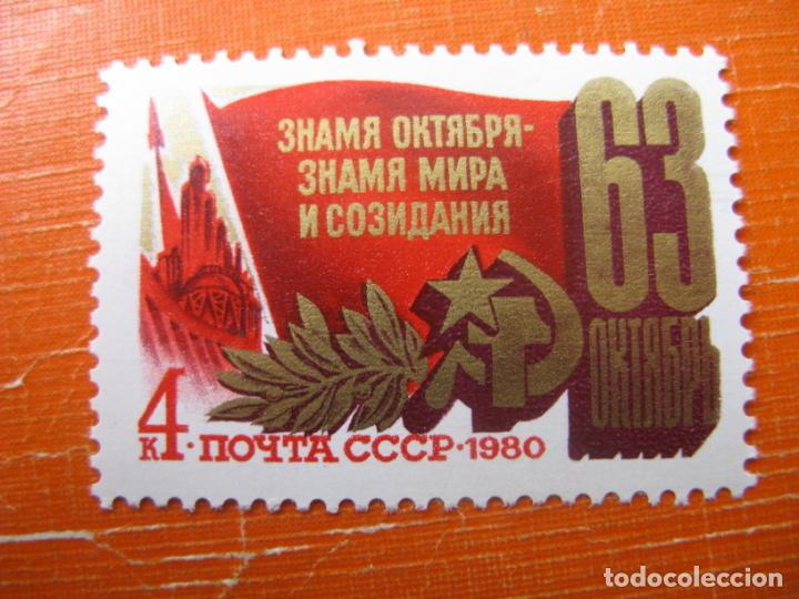 +RUSIA 1980, 63 ANIV. REVOLUCION DE OCTUBRE, YVERT 4740 (Sellos - Extranjero - Europa - Rusia)