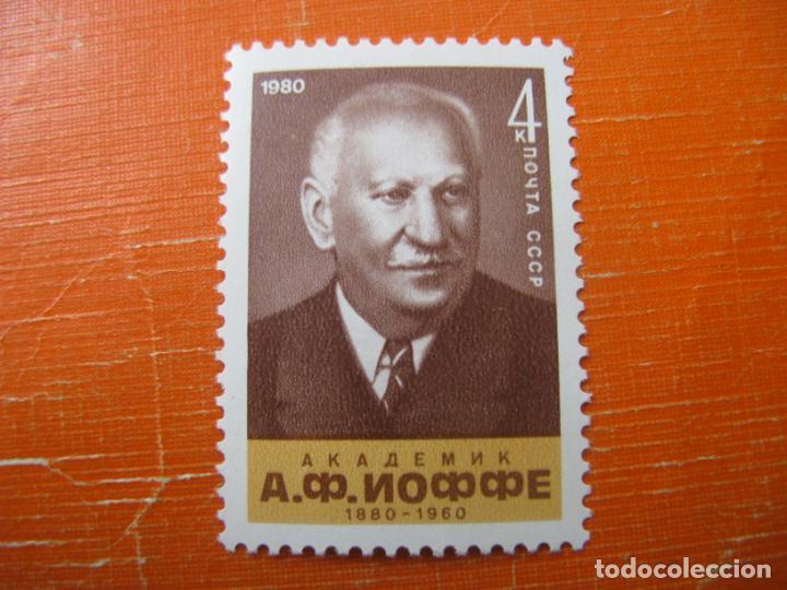 +RUSIA 1980, 100 ANIV.DE A.F. IOFFE, YVERT 4741 (Sellos - Extranjero - Europa - Rusia)