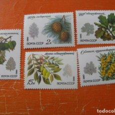 Sellos: +RUSIA 1980, FLORES, ARBOLES Y ARBUSTOS, YVERT 4742/46. Lote 194328756