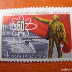 Sellos: +RUSIA 1980, 60 ANIV. DEL PLAN GOELRO, ELECTRIFICACION DEL PAIS, YVERT 4759. Lote 194511382