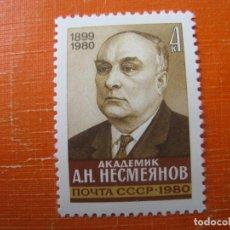 Sellos: +RUSIA 1980, HOMENAJE A A.N. NESMEYANOV, YVERT 4760. Lote 194511693