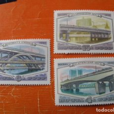 Sellos: +RUSIA 1980, PUENTES DE MOSCU, YVERT 4761/63 . Lote 194511902