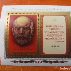 Sellos: +RUSIA 1980, 110 ANIVERSARIO NACIMIENTO DE LENIN, HOJITA BLOQUE YVERT 146. Lote 194513733
